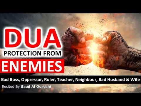 Дуа от врагов или несправедливого властителя   Это Дуа будет защищать Вас от врагов  Insha Allah