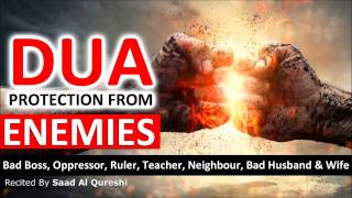 Дуа от врагов или несправедливого властителя | Это Дуа будет защищать Вас от врагов  Insha Allah