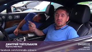 Russian mafia lifestyle luxury cars and money
