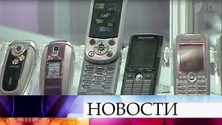 Итальянский суд признал, длительное использование сотового телефона стало причиной опухоли мозга.