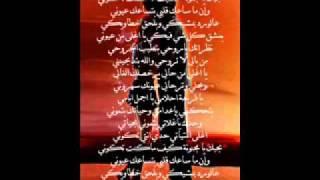 اغاني طرب MP3 اهداء خاص الى الحان سالم (حبابه نور) تحميل MP3