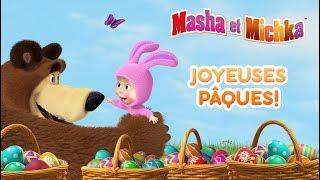 Masha et Miсhka - 🥚Joyeuses Pâques! 🐇 (Épisodes 07, 24, 23)