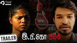 E.P. KO 306 Trailer