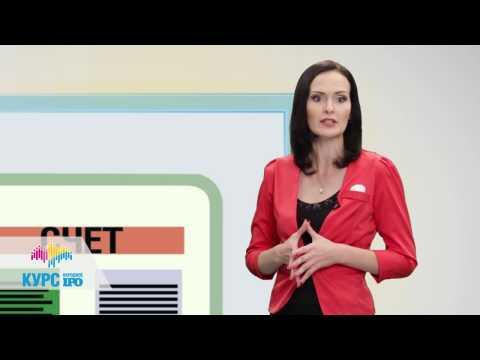 Курс рубля к евро онлайн форекс