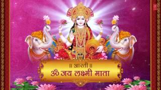Om Jai Lakshmi Mata I Aarti By HARIHARAN I Full Lyrical