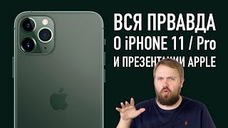 Смартфон Apple iPhone 11 Pro 256GB Gold (MWCP2) от компании Cthp - видео 1