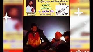 Asli Sarpanchi 2 ( Pind Gharachon ) | Sidhu Moosewala | Jind Dhaliwal | Full Video 2018
