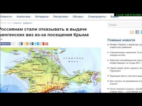 Россиян поголовно лишают Шенгенских виз