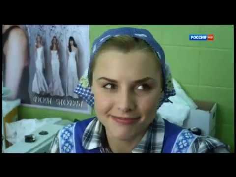 Романтические комедии Русские мелодрамы 2016