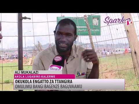 Omulimu gw'okukola engato za lugabire, tegukyafuna nga edda