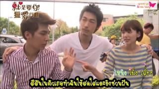 [Karaoke Thaisub] Unstoppable Sun -  Aaron Yan (Just You Ost)