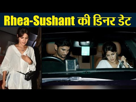 Sushant Singh Rajput & Rhea Chakraborty Spotted on a dinner date; Check Out | FilmiBeat