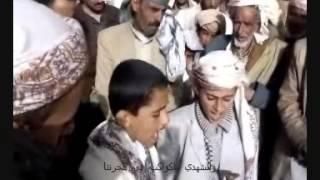 preview picture of video 'ترحيب أهل صعدة باهل صنعاء يامرحبا  مرحبا ترحيب يسعدنا  ابو مطهر'