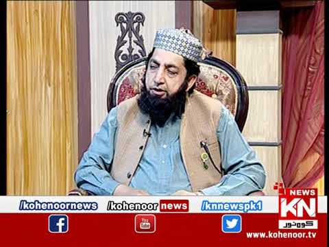 Istakhara 05 March 2020 | Kohenoor News Pakistan