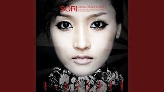 Kim Sori - You're Not My Style (넌 내스타일 아니야!) (Audio)
