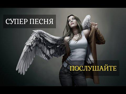 💚Вячеслав Сидоренко 💛Любовь это крылья за спиной💗2020