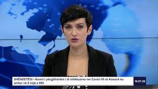 RTK3 Lajmet e orës 10:00 08.08.2020