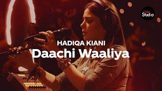 تحميل اغاني Coke Studio Season 12   Daachi Waaliya   Hadiqa Kiani MP3