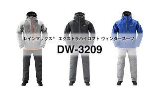 Daiwa gore tex dw 1302