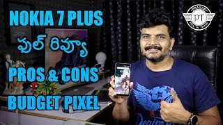 Nokia 7 Plus Review With Pros & Cons ll in telugu ll