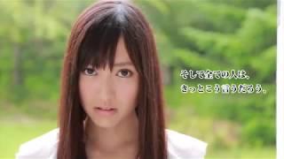 Sao JAV Risa Tachibana  diễn viên khiêu dâm nổi tiếng Nhật Bản