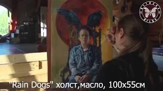 ХУДОЖНИКИ СОВРЕМЕННОСТИ AttAcus AtlAs КАРТИНЫ МАСЛОМ (Rain Dogs) АРТ НА ЗАКАЗ КУПИТЬ