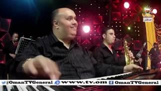 تحميل اغاني حمد التريكي - مهرجان صلاله 2015 مع الفنانه احلام - هذا اللي شايف نفسه MP3