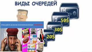 Наталия Ловкова - Big Behoof   Расти и процветай