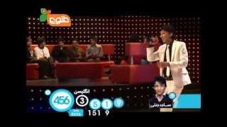 Afghan Star Top 8 Voting Promo - 2
