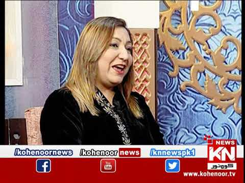 Good Morning 29 January 2020 | Kohenoor News Pakistan