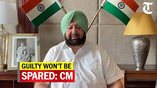 Hooch deaths are murder, no one complicit will be spared: Capt Amarinder - Download this Video in MP3, M4A, WEBM, MP4, 3GP