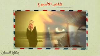 """تحميل اغاني الاختناق """" سعد علوش """" MP3"""