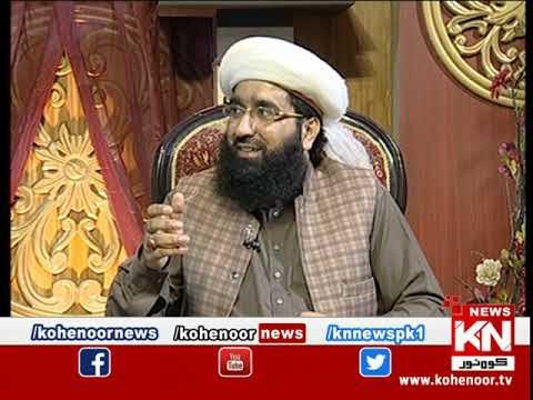 Rah-e-Falah 04 October 2020 | Kohenoor News Pakistan