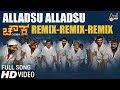 Chowka | Alladsu Alladsu | New Kannada Remix Video Song 2017 | Marc Binny Aka Marc Vann Music