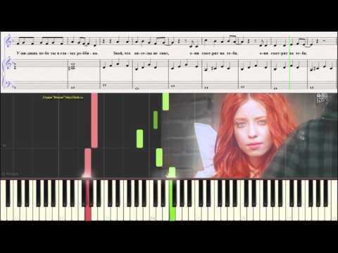 Время и Стекло - Кафель (Ноты для фортепиано) (piano cover)