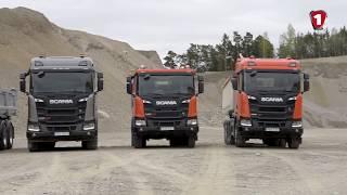 Нове покоління Scania | SuperCARGO