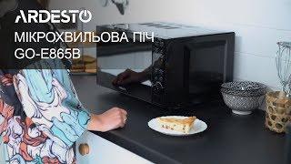 Мікрохвильова піч Ardesto GO-E865B