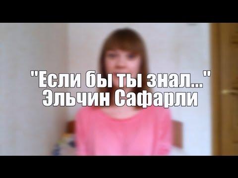В чем россия счастье твое минус песни