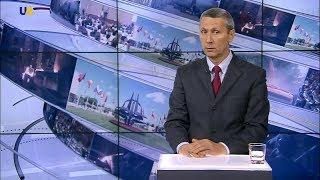 Россия перебрасывает войска на границу с Украиной для наступления. Комментарий Игоря Козия.