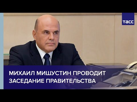 Правительство распределит 22 миллиарда рублей на обеспечение горячим питанием школьников