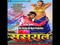 Choli Chalisa Padah Choli Chalisa Sasural Movie Song