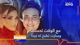 """تحميل اغاني The Insider بالعربي - أغنية """"أنا فيا اللي مكفيني"""" لمحمد رحيم MP3"""
