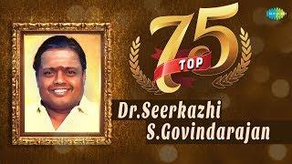 TOP 75 Songs Of Seerkazhi Govindarajan   One Stop Jukebox   சீர்காழி கோவிந்தராஜன்   Tamil   HD Songs