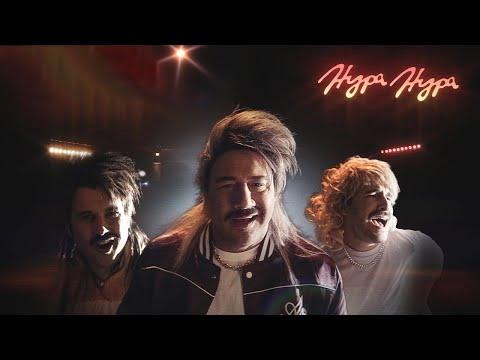 Eskimo Callboy feat. Sasha - Hypa Hypa (OFFICIAL VIDEO)