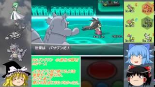 【ポケモンXY】ナットレイと真・やどりぎの樹海 part4【ゆっくり実況】