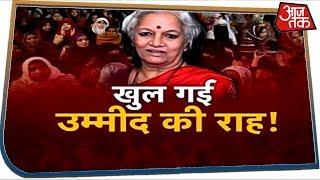 Shaheen Bagh में खुला 'उम्मीदों'का रास्ता! | Halla Bol with Chitra Tripathi