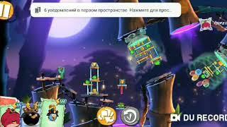 Турнир 12.11.2019+ Стелла, СС 827