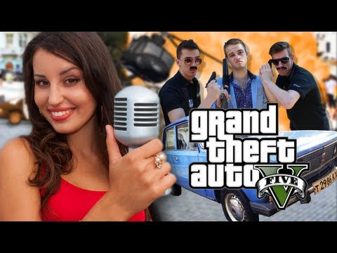 Песенка про GTA 5 / GTA V SONG