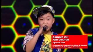 Uptown funk -  Даниил Юн, Али Окапов