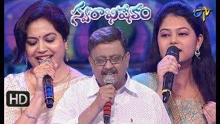 Swarabhishekam | Special Songs | 17th February 2019 | Full Episode | ETV Telugu